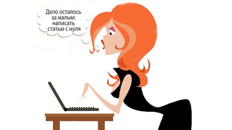 Чем заняться девушке работа веб модели работа